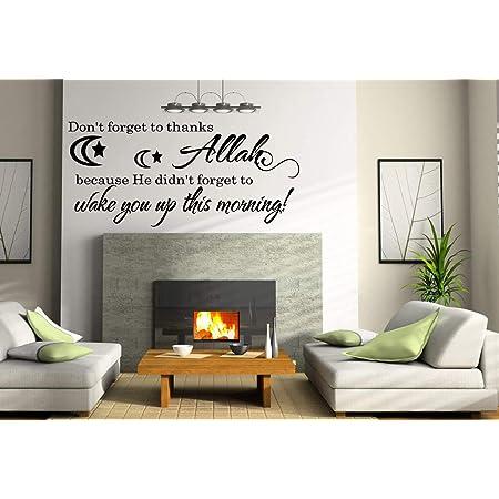 Islamic Muslim Art Vinyl Decor Free shipping Islamic Thanks Allah Wall Decals