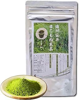 まこも粉末茶 まこも茶 真菰茶 マコモティー 遠州袋井産100% (100g×1袋)