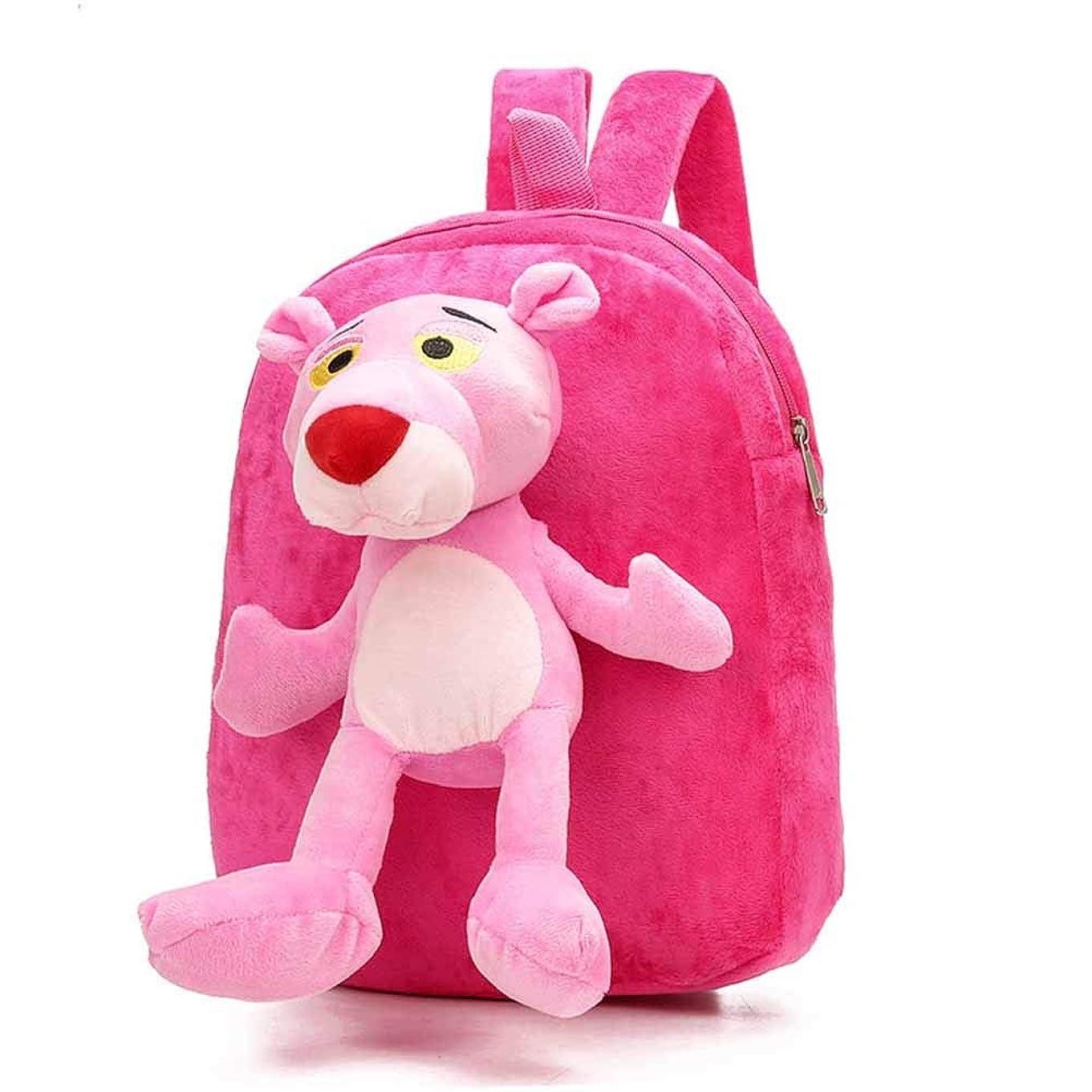 対象抜け目のない弾薬幼稚園のかわいい子供のスクールバッグ2-5歳の男の子と女の子の漫画ぬいぐるみバッグ (Color : Pink)