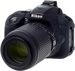 Easycover, Ecnd5300B, Silikon Kılıf, Nikon D5300 Uyumlu, Siyah/Sarı/Kamuflaj
