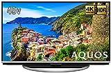 シャープ 45V型 液晶 テレビ AQUOS LC-45US45 4K HDR対応 低反射「N-Blackパネル」搭載 2017年モデル