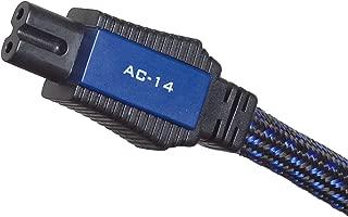 Pangea Audio - AC-14 - Power Cable 2.0 Meter - C7