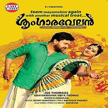Sringaravelan (Original Motion Picture Soundtrack)