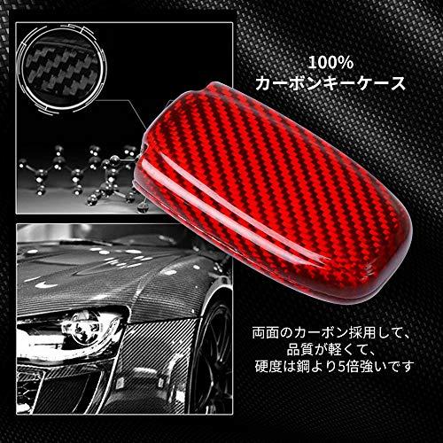『アウディ リアルカーボン製 高級スマートキーケース キーカバー TT R8 A3 S3 A4 8K A5 8T S5 A6 S6 C7系 A7 S7 A8 Q5 SQ5 Q7(赤)』の1枚目の画像