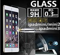(ipad mini4)送料無料 ipad mini4/ipad mini3/ipad mini2/ipadmini 強化ガラス保護フィルム iPad mini4 ガラスフィルム ミニ4 液晶保護フィルム 強化ガラス ガラスフィルム 強化ガラスフィルム iPad mini4 ガラスフィルム ミニ4 液晶保護フィルム ipad mini4ガラスフィルム ipad mini3ガラスフィルム ipad mini2ガラスフィルム ipadmin iガラスフィルム 強化ガラス ipadmini3 明誠正規品 透明 クリア