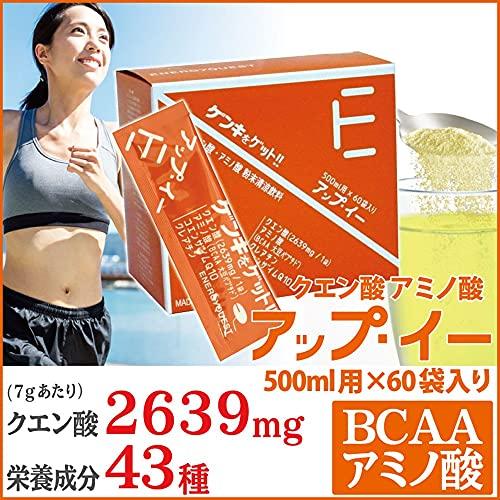 エナジークエスト アップイー 500ml用 7g×60袋