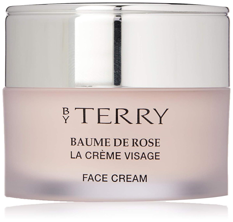 野望疑い者とてもバイテリー Baume De Rose Face Cream - All Skin Types 50ml/1.69oz並行輸入品