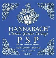 Hannabach 652763クラシックギター用シングルG3弦
