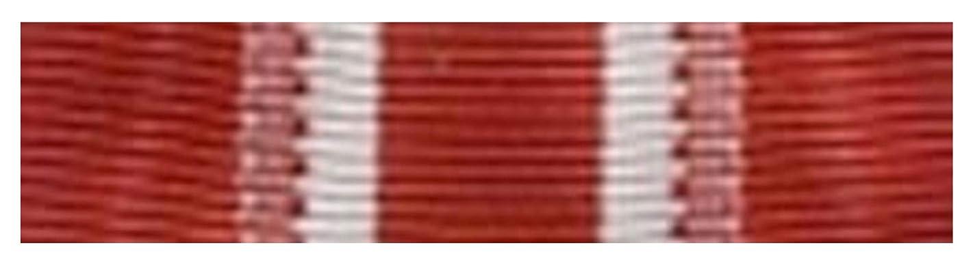 Atlantic War Zone Merchant Marine-Ribbon