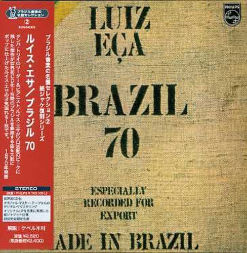 Brazil 70 (Mini LP Sleeve)