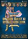 PlayStation R 4版 ドラゴンクエストXI 過ぎ去りし時を求めて 公式ガイドブック