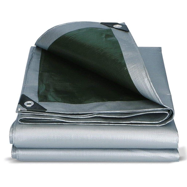 Gxmyb Tarp Thicken Outdoor Tarpaulin Anti-mite/Rain/Sun Visor Canvas (Size : 4M×6M)