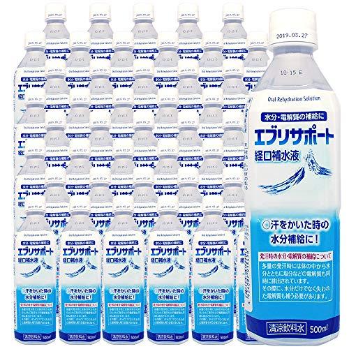 熱中症対策 経口補水液エブリサポート 500ml 44本セット