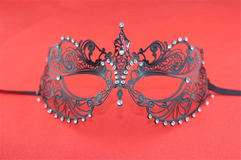 4e43b67bf5a7 Mardi Gras Party Masquerade Mask,Luxury Goggles Venice Upscale ...