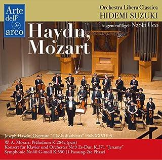 OLC 第40回定期演奏会 ~ ハイドン : 歌劇「無人島」 | モーツァルト : 前奏曲、ピアノ協奏曲 第9番「ジュナミー」、交響曲 第40番 (Joseph Haydn : Overture ''L'Isola disabitata'' |...