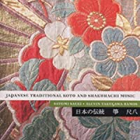 Japanese Traditional Koto & Shakuhachi Music