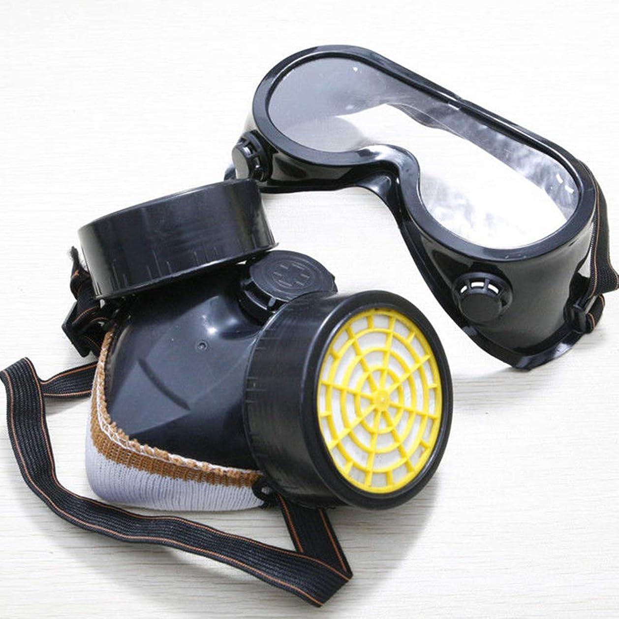 同様のちなみにエンドウ二重防毒マスク、ゴーグル付き保護マスク、安全マスク二重保護フィルター、小さな埃、ミスト、有毒および金属性ヒュームの濾過用(黒)