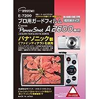 ETSUMI 液晶保護フィルム プロ用ガードフィルムAR Canon PowerShot A3500IS/A2600専用 E-7200