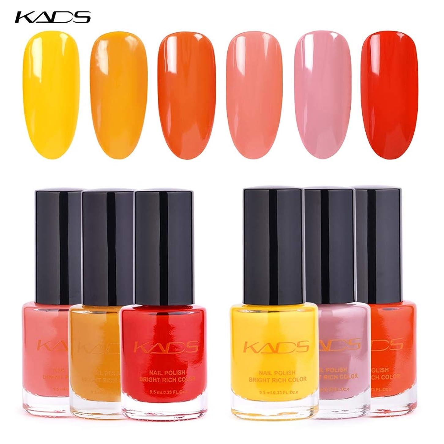 恩恵無実接続KADS ネイルポリッシュ ゼリーシリーズ ピンク/オレンジ/イエロー 6色入り 9.5ML 艶長持ち マニキュアセット