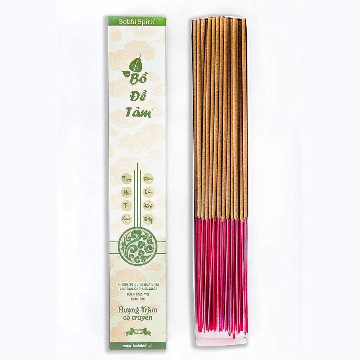 汚染する広告主作物Bodhi Spirit 100?%天然ハーブAgarwood Incense Stick?–?11インチ?–?50分?–?68?Sticks
