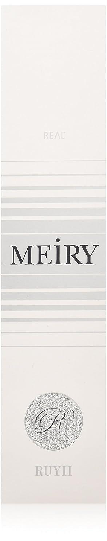 彫るハードリング支配的メイリー(MEiRY) ヘアカラー  1剤 90g 12V