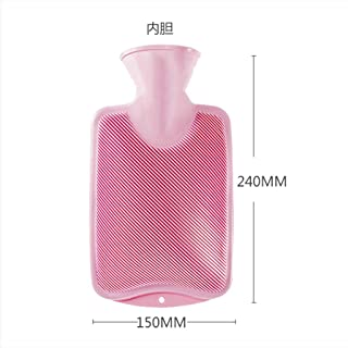 XIAOXIONG Hot Water Bottle, Water Injection Warm Water Bag, Belly Warm Waist Warm Palace Cartoon Child Baby Size Warm Wate...