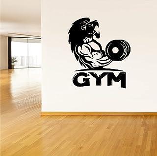 Vinyl Sticker Lion Muscles Sport Fitness Work Out Strong Gym Mural Decal Wall Art Decor EH1137