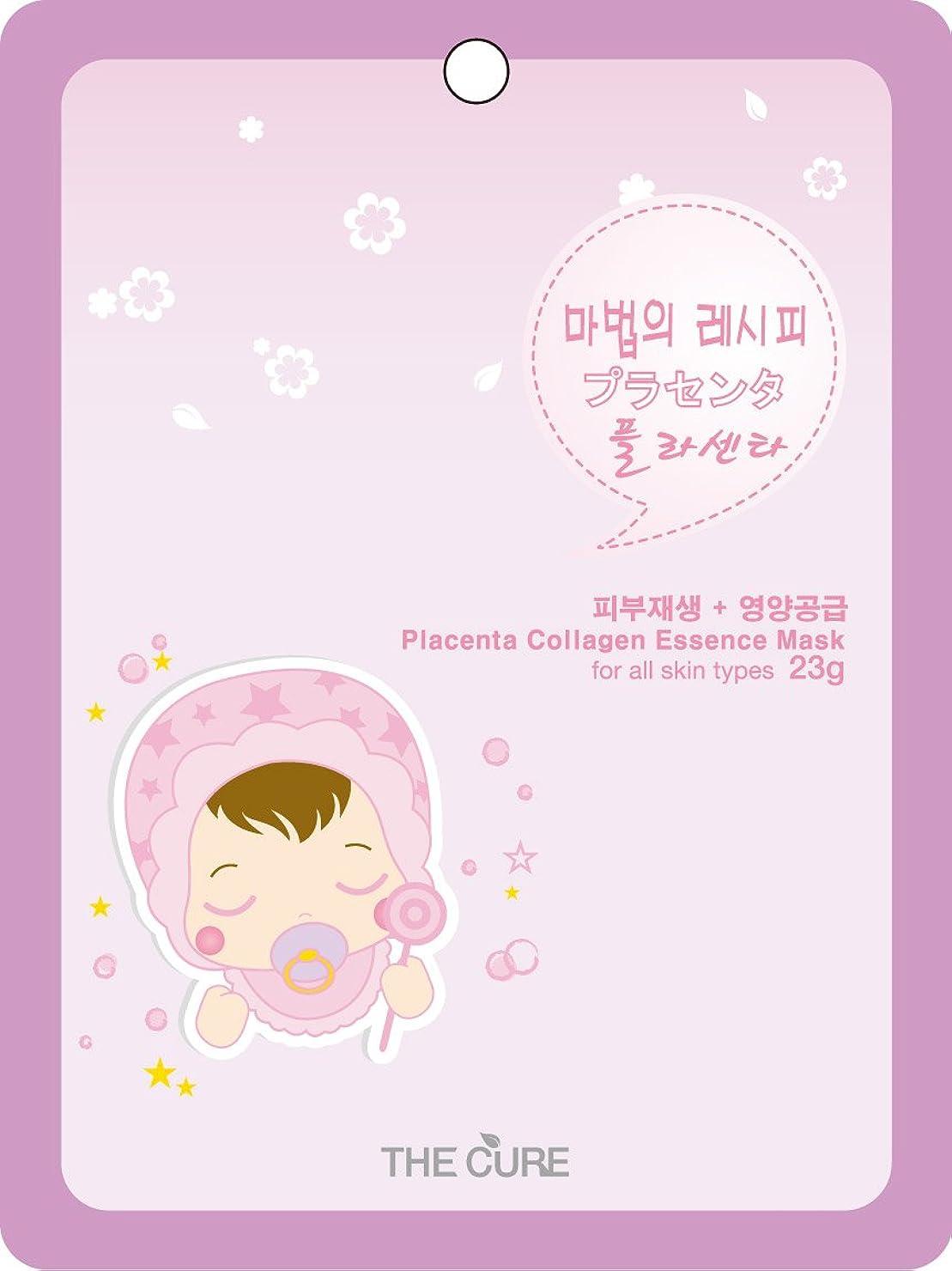 限りネズミ愛するプラセンタ コラーゲン エッセンス マスク THE CURE シート パック 100枚セット 韓国 コスメ 乾燥肌 オイリー肌 混合肌