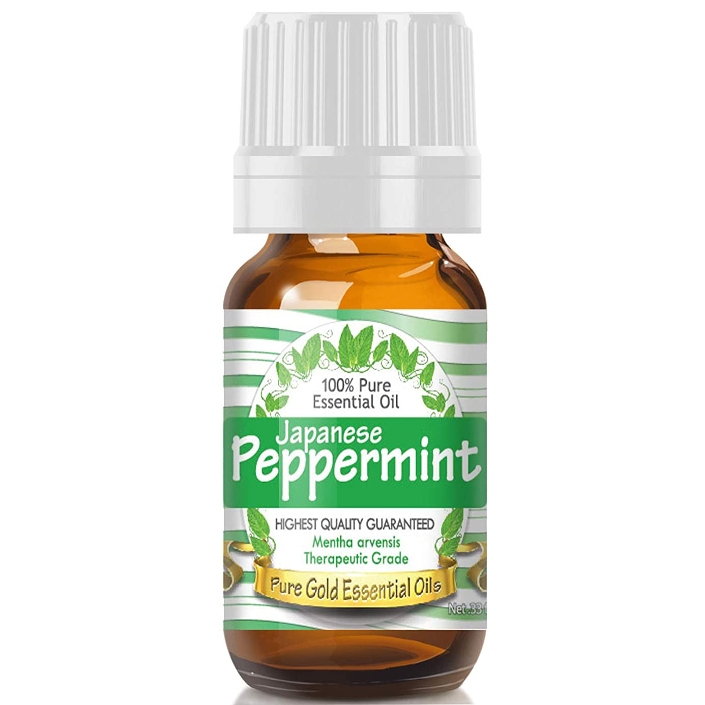 Japanese Peppermint Essential Oil (100% Pure, Natural, UNDILUTED) 10ml - Best Therapeutic Grade - Perfect for Your Aromatherapy Diffuser, Relaxation, More! hfp4208607