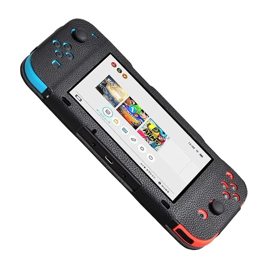 めまい連想の配列カバーfor Nintendo、abcsell新しいライチPUレザー滑り止めカバーケースfor Nintendoスイッチjoy-conコントローラ