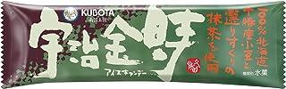 久保田食品 宇治金時アイスキャンデー / 20本入り / 北海道十勝産小豆あん使用 / 添加物不使用