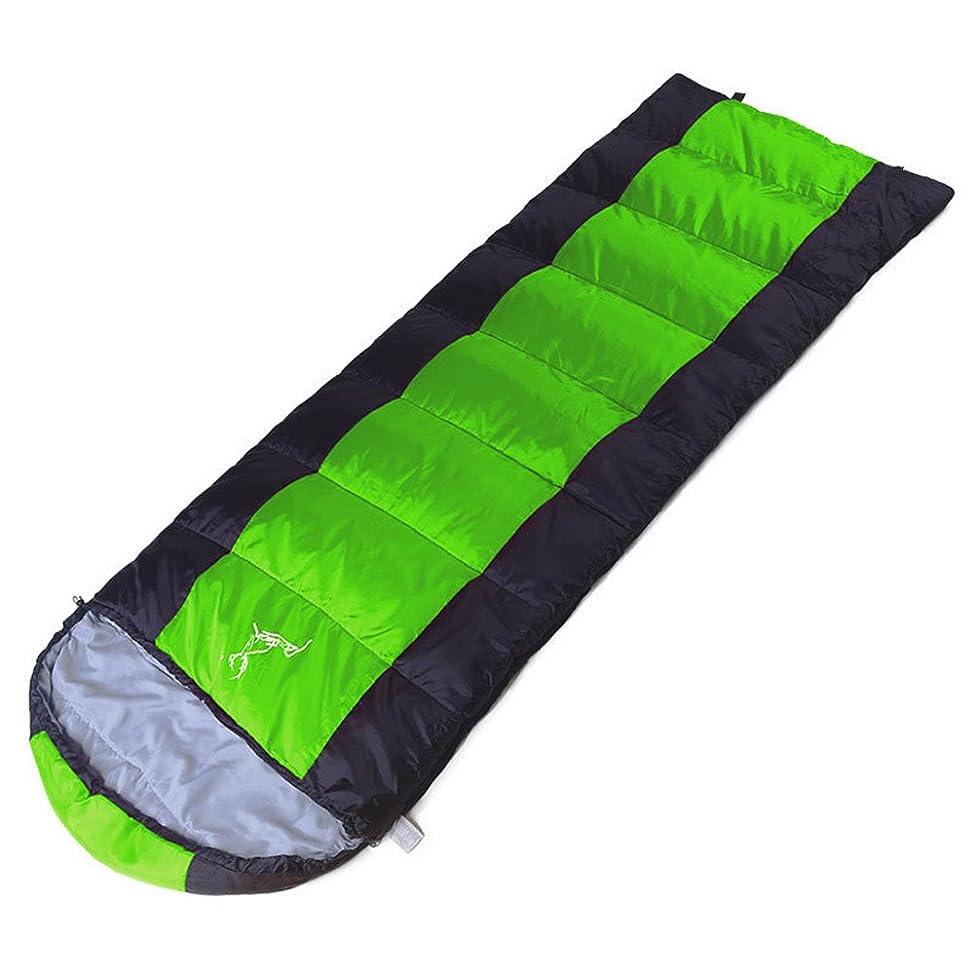 ミルク先生剥離寝袋 バッグは、ポータブル暖かいフィールドポータブル封筒を温めスリーピングことは一緒にアウトドアキャンプ旅行は寝袋に適したワイルドダブル通気性のスリーピングバッグを戦うことができます 携帯便利