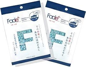 丸栄日産 Fade+(フェードプラス)消臭サシェ シューズ用2個入り×2個おまとめセット(7g×4個)