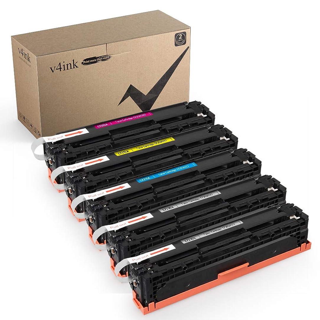 v4ink Remanufactured Toner Cartridge Replacement for HP 131A 131X CF210A CF210X Canon 131 for use with HP Laserjet Pro 200 Color M251nw, M251n, MFP M276nw, M276n, 5 Pack