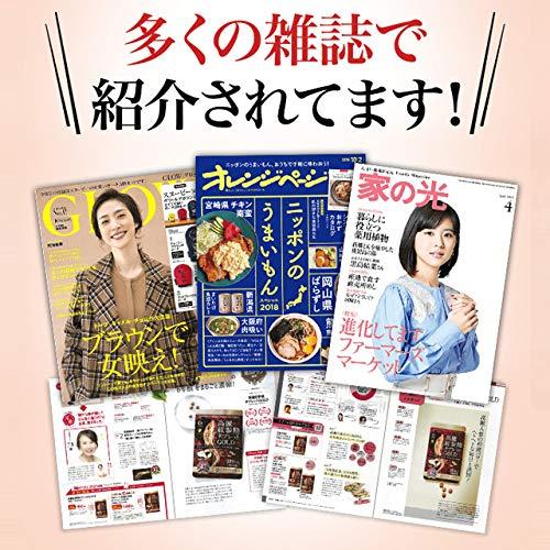 高麗人参6年根高麗紅参精タブレットGOLD(120粒入)/百済錦山人参農協