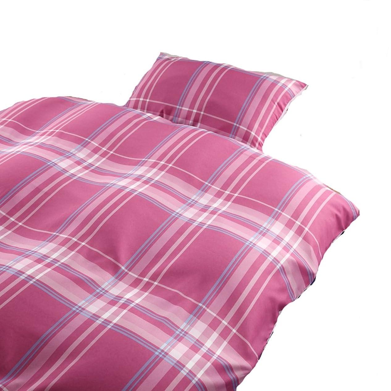 申し込む素晴らしさより平らなEFFECT 掛け布団 カバー 速乾 機能 付き おしゃれな テイスト 布団カバー しわになりにくい かわいい 掛布団カバー