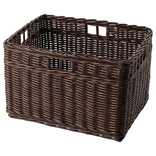 Zigzag Trading Ltd IKEA GABBIG - Basket Brun foncé