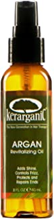 KERATIN TREATMENT - ARGAN REVITALIZING OIL - 2OZ