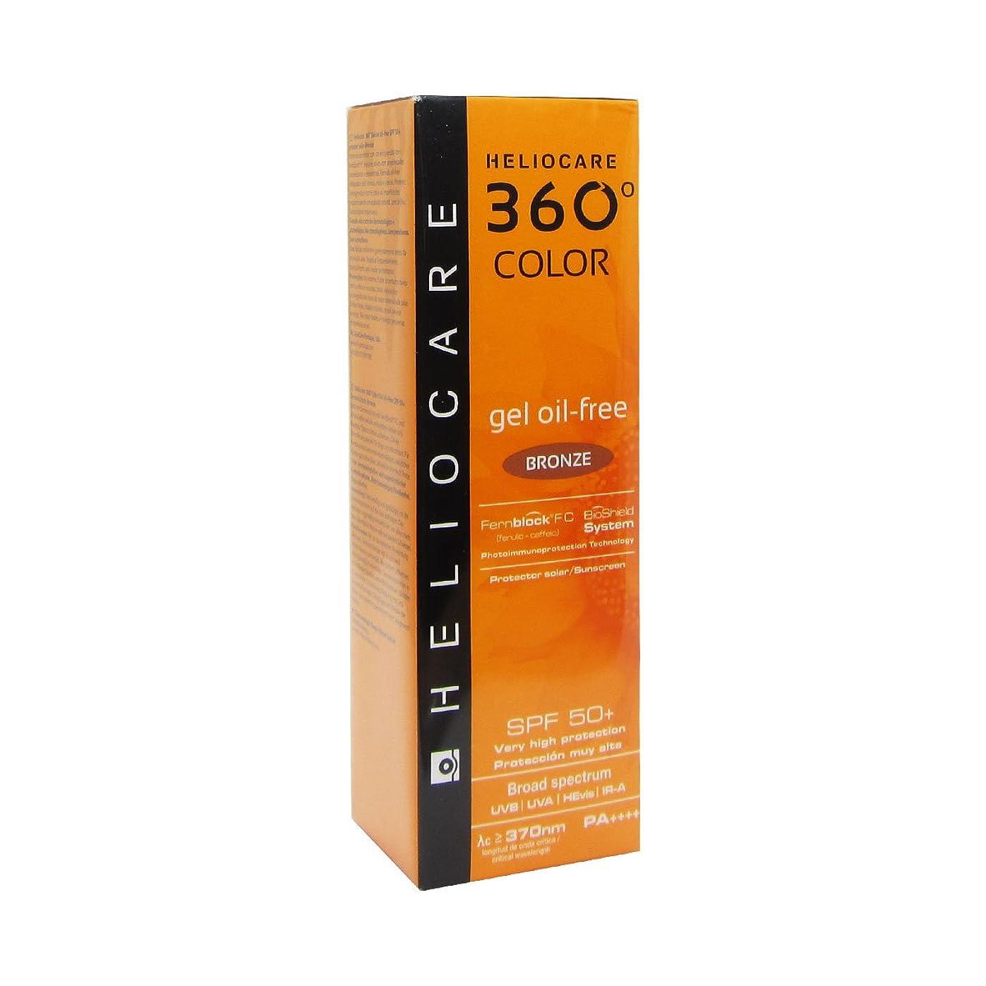 おしゃれな命題愛情Heliocare 360 Gel-color Oil-free Spf50 Bronze 50ml [並行輸入品]