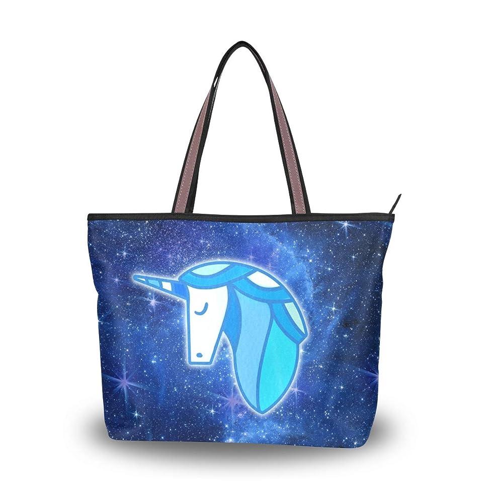 ほかに貪欲平均マキク(MAKIKU) トートバッグ 一角獣 ユニコーン かわいい 宇宙柄 ブルー レディース 大容量 キャンバス 布 a4 軽量 2way 肩掛け 大きめ ファスナー M L