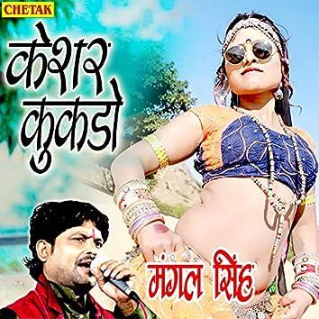 Keshar Kukado