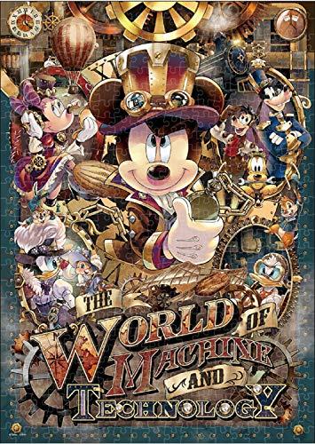 500ピース ジグソーパズル ディズニー ミッキーのメカニカルワールド (35x49cm)