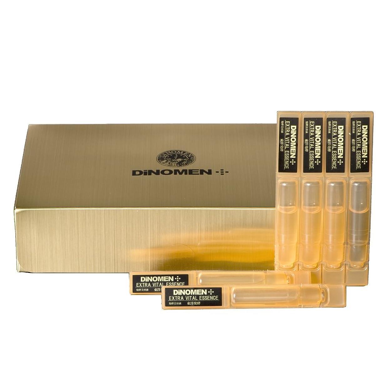 ホームアデレード吹雪DiNOMEN エクストラバイタルエッセンス 発酵美容液 30本入 男性化粧品