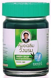 Wangprom herb 50g WANGPHROM THAI HERBAL MASSAGE RELIEF PAIN GREEN BALM