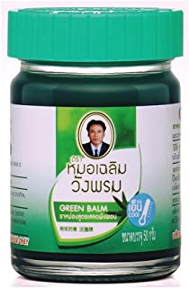 Wangprom herb 50g WANGPHROM THAI HERBAL MASSAGE RELIEF PAIN GREEN BALM