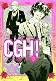 CGH! 〈Cactus,Go to Heaven!〉 (3) (FEEL COMICS)