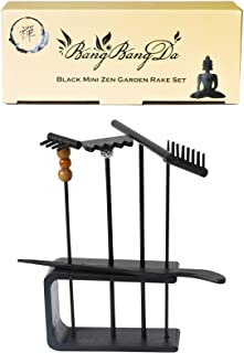 BangBangDa Mini Zen Garden Rake - Sand Zen Garden Tools - Tabletop Zen Garden Accessories Set of 6
