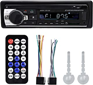 MP3 Radio Player, Lossless Music Car FM Radio, with Multiple Play Modes, Music Classification for Vehicle,