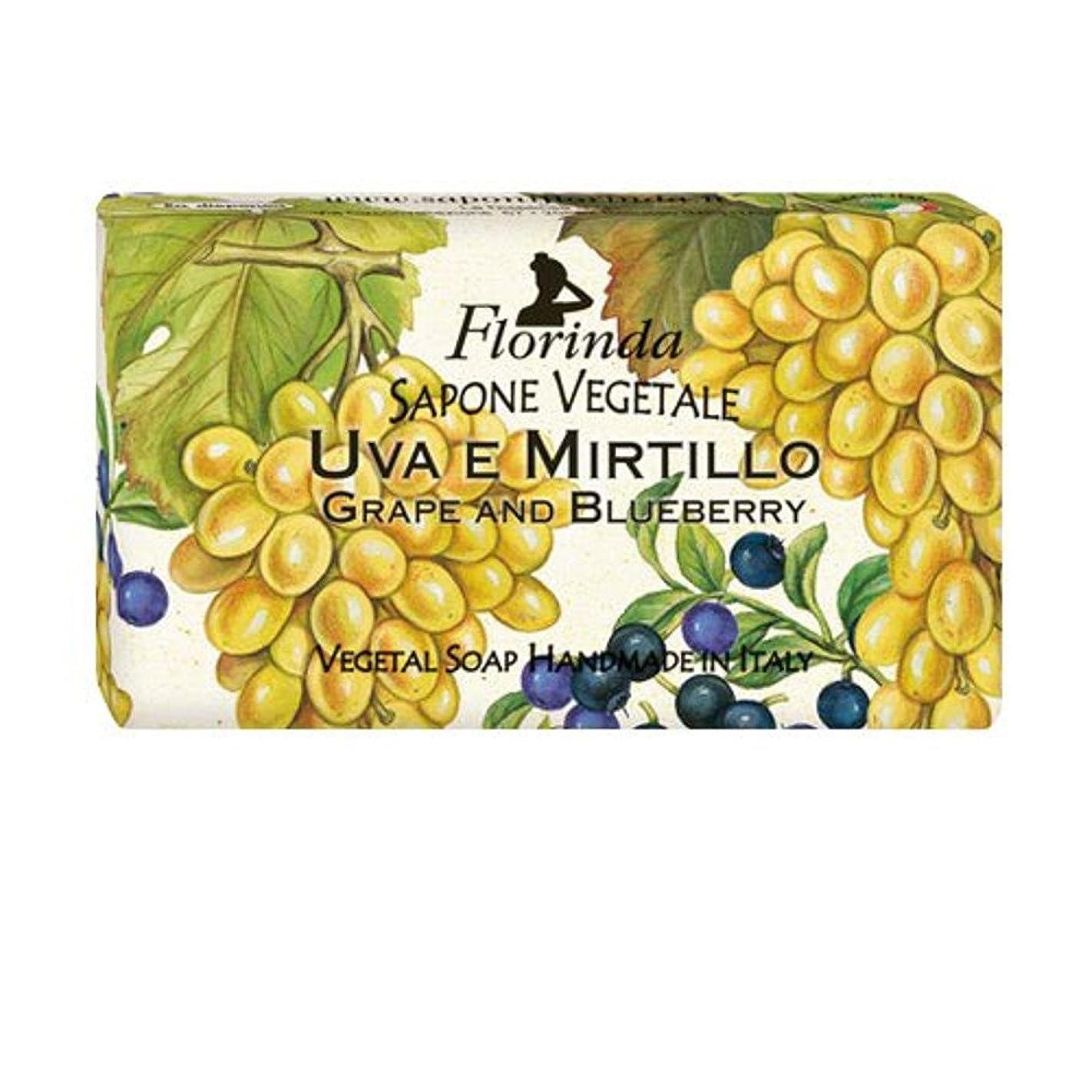 香港それから人工Florinda フロリンダ フレグランスソープ フルーツ グレープ&ブルーベリー 100g [並行輸入品]