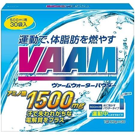 VAAM ヴァームウォーター パウダータイプ 500ml用30袋入